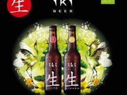 Cervezas-con-te-verde-Iki-564x523