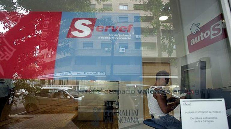Una de la oficinas del SERVEF