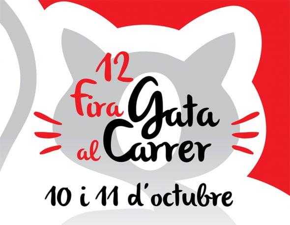 Fira de Gata Logo