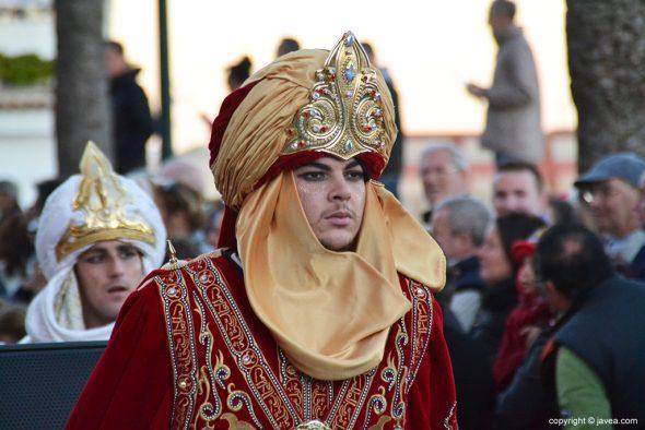Emir Real