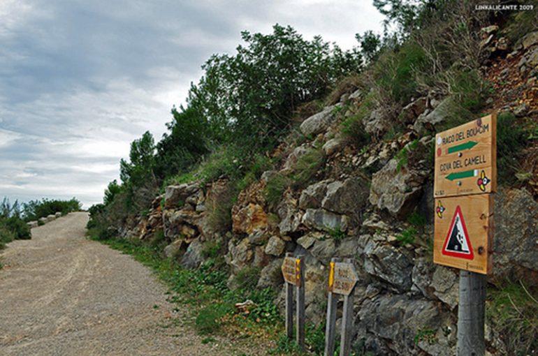 Ruta Parque Natural del Montgó