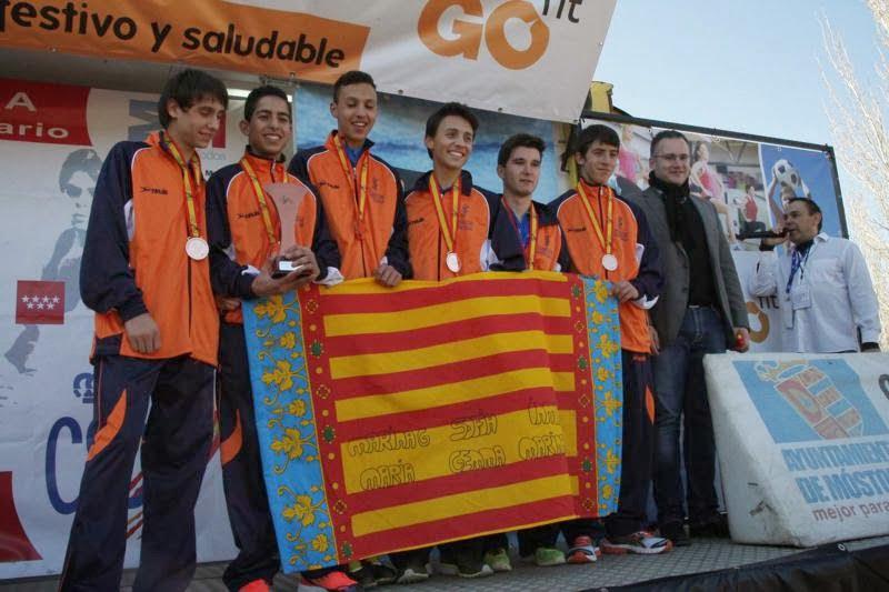 Siro Piña con la Selección Valenciana Juvenil