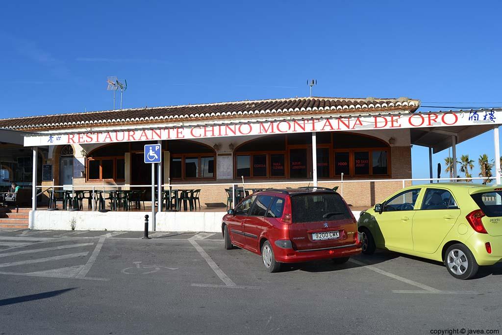 Restaurante Chino Montaña de Oro en la Playa del Arenal de Jávea