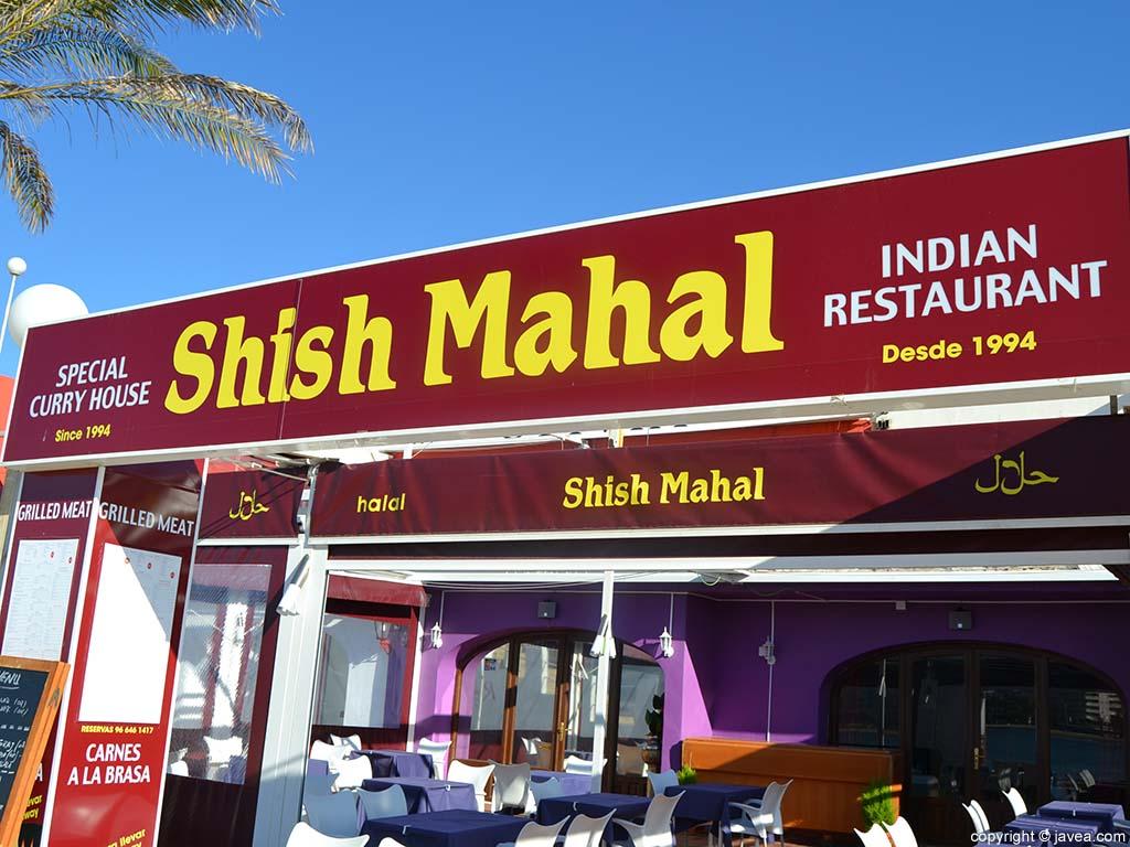 Restaurante Indio en Jávea Shish Mahal en la Playa del Arenal