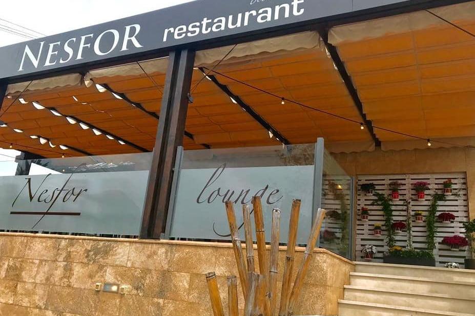 Nueva-Fachada-Restaurante-Nesfor