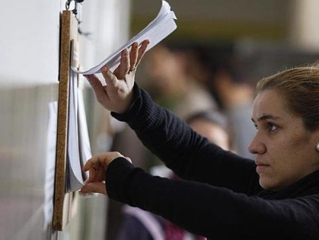 Ya se pueden consultar las listas del censo electoral for Oficina del censo electoral