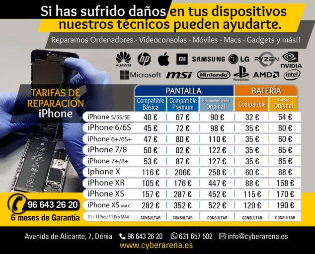 Imagen: Precios iPhone Cyber Arena