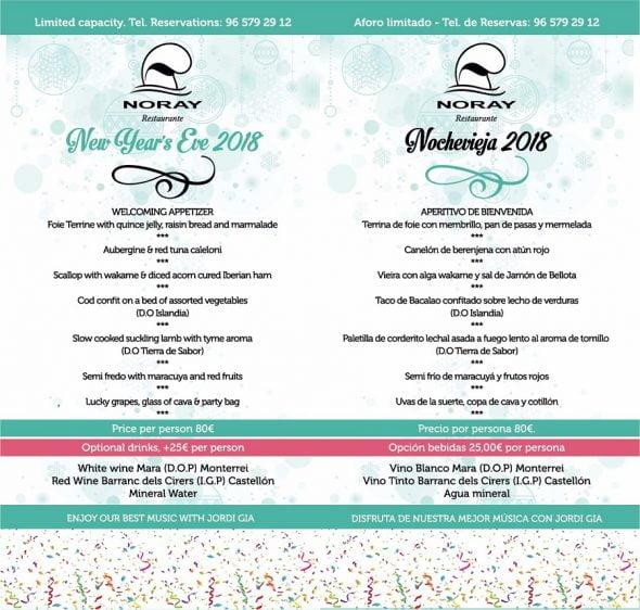 581f8f31a Celebra la Nochevieja en Restaurante Noray con amigos o familia. Noray es el  lugar ideal para disfrutar con los cinco sentidos de la entrada al año nuevo  o ...