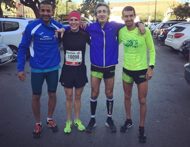 Youssef Ahatach junto a Marta Ortego, Víctor Fernández y Moha Rida