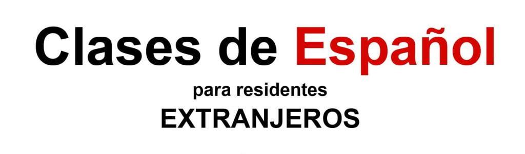Курс испанского языка для иностранцев