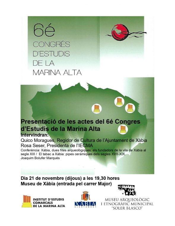 Imagen: Cartel del acto de presentación