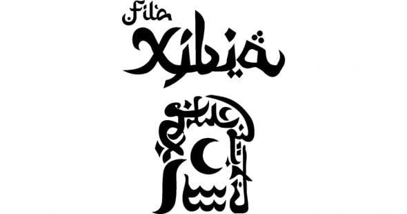 Imagen: Logo de la Filà Xibia