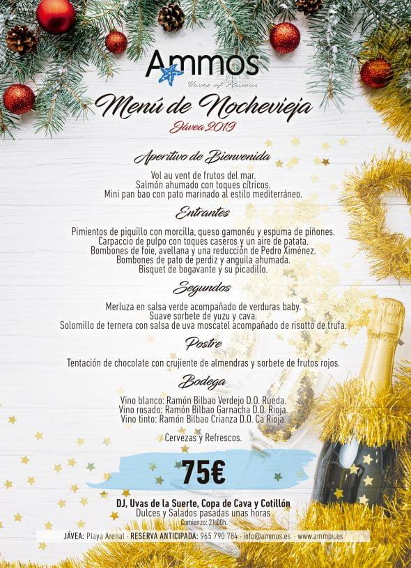 Image: New Year's Eve Menu - Ammos Restaurant