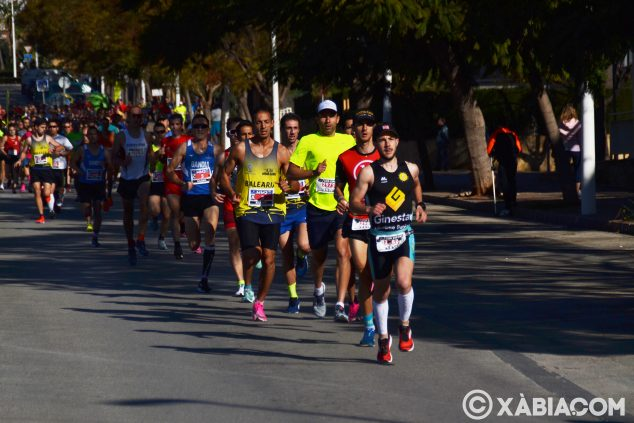 Imagen: Cabeza de carrera a los pocos metros de iniciar la prueba