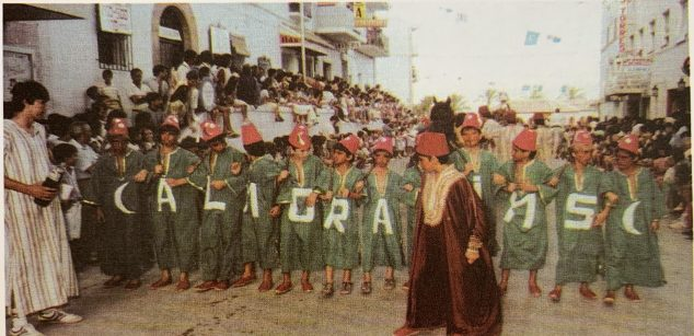 Imatge: Primera esquadra infantil de la Filà Almoradins el 1984