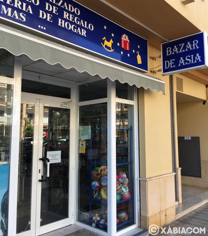 Bazar cerrado con cartel de motivo por vacaciones