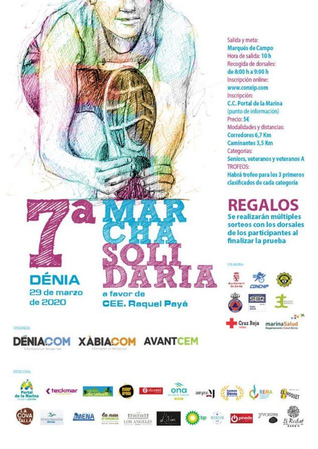 Imagen: Cartel de la Marcha Solidaria a favor del CEE Raquel Payá