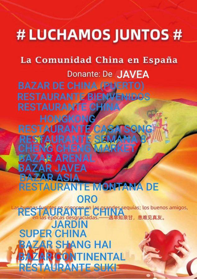 Imagen: Empresarios chinos que han aportado esta donación