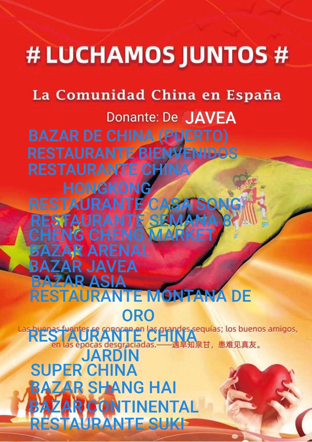 Empresarios chinos que han aportado esta donación
