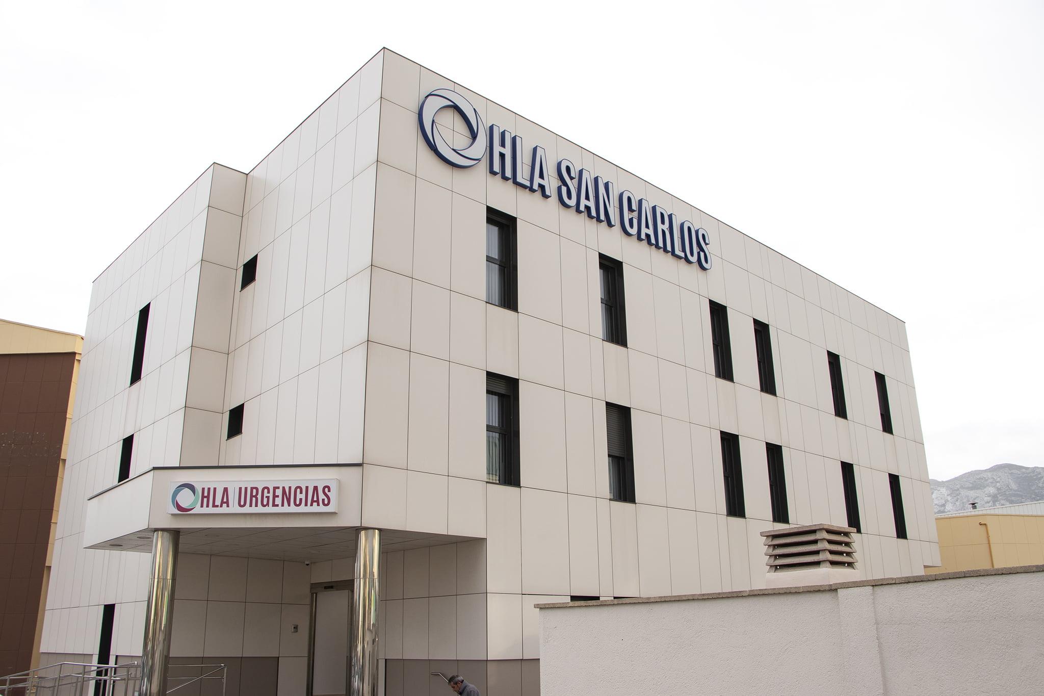 Fachada de las nuevas instalaciones de HLA San Carlos