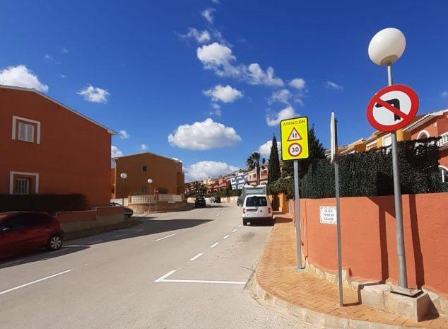 Imagen: Señalización calle Thomas Wilson