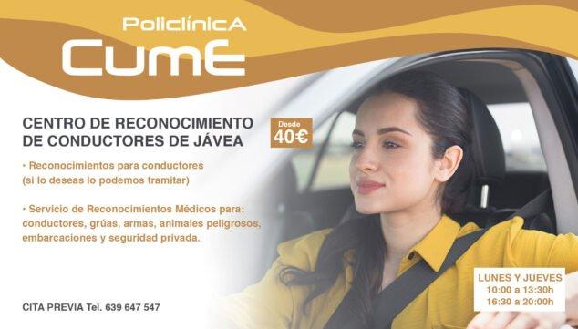 Imagem: Reconhecimentos para motoristas - Jávea Driver Recognition Center