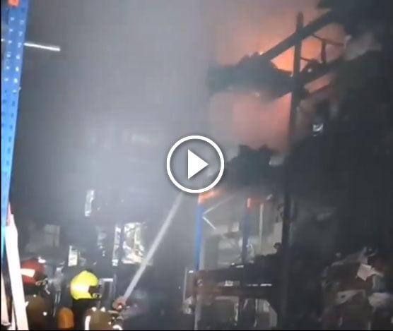 Vídeo incendio Portal de la Marina