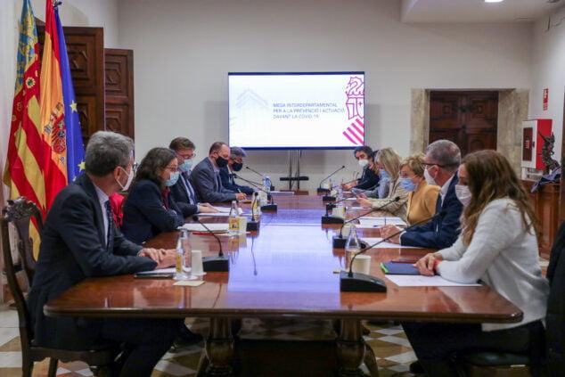Imagen: Reunión Interdepartamental