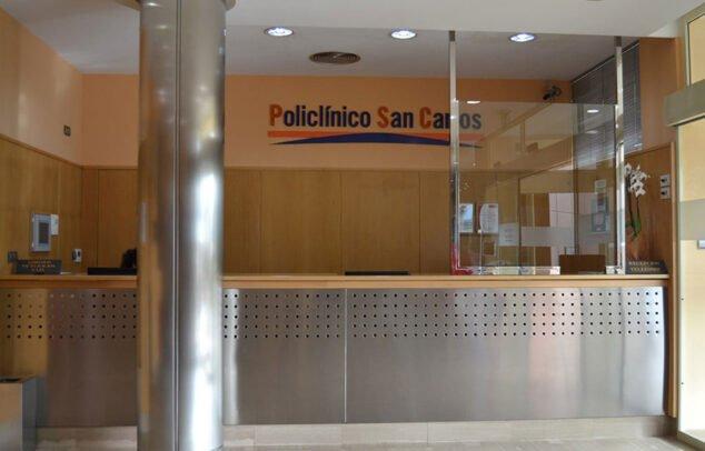 Image: Salle HLA San Carlos